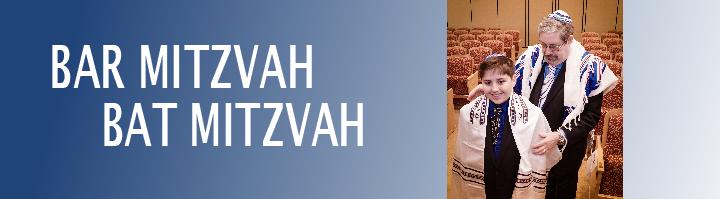 Bar Mitzvah - Bat Mitzvah