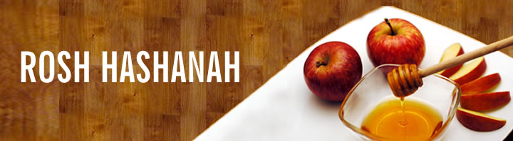 Rosh HaShanah and High Holidays