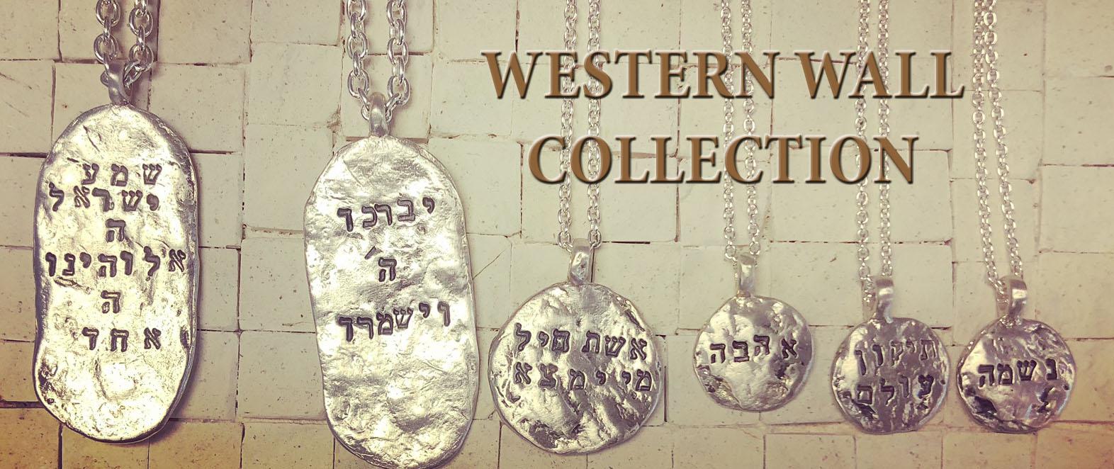 WesternWall_2
