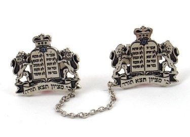 10 Commandments Silver Tallit Clips with Lions