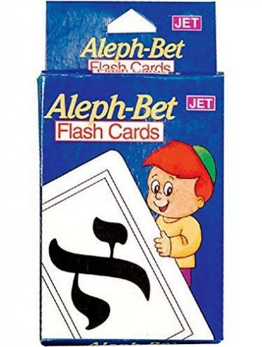 Aleph-Bet Flash Cards