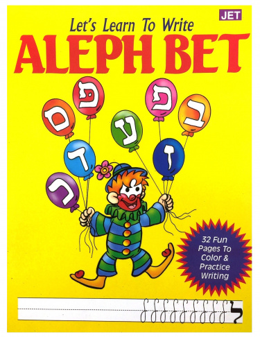 Let's Learn to Write Aleph Bet
