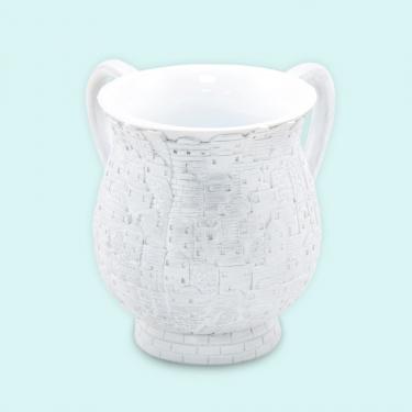 Amy White Jerusalem Washing Cup
