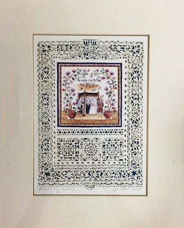 Chupah Ani L'Dodi Papercut by Danny Azoulay