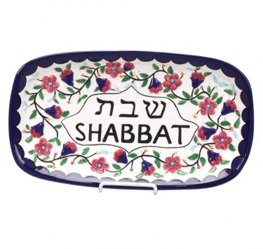 Floral Ceramic Challah Tray