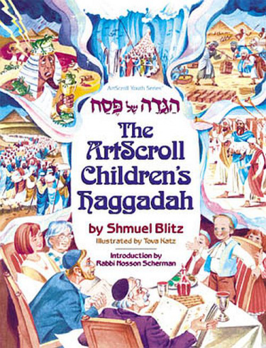 The Artscroll Children's Haggadah