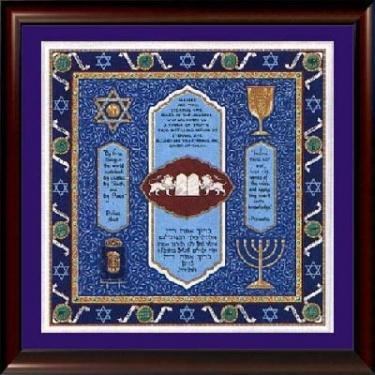 Bar Mitzvah Blessing -Twelve Tribes