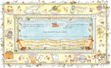Baby Boy Naming Certificate by Mickie Caspi