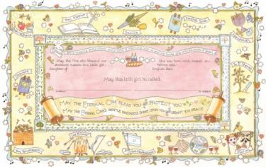 Baby Girl Naming Certificate by Mickie Caspi