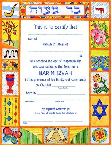 Bar Mitzvah Certificate by Vita Barth