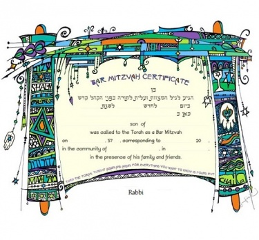 Bar Mitzvah Certificate by Joanne Fink
