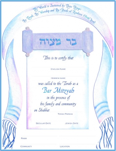 Bar Mitzvah Certificate by Cindy Michael