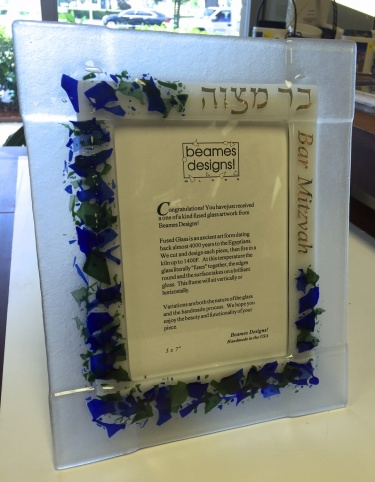 Beames Designs Floral Bar Mitzvah Picture Frame