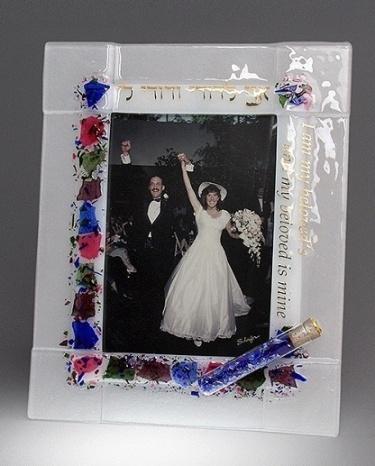 Floral Wedding Frame with tube for Wedding Shards