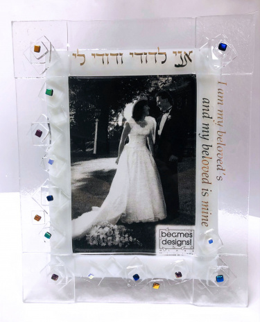 Beames Designs Geo Wedding Frame