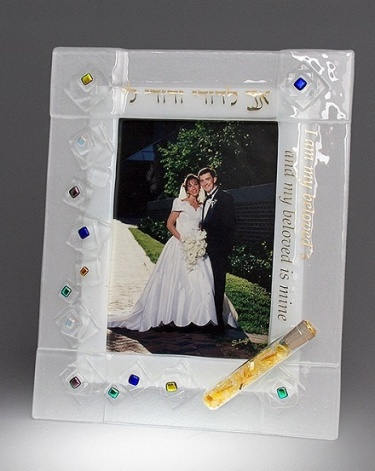 Beames Designs Geo Wedding Frame with tube for Wedding Shards