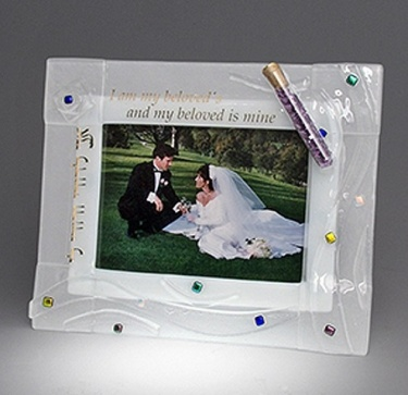 Beames Designs Woven Wedding Frame with tube for Wedding Shards