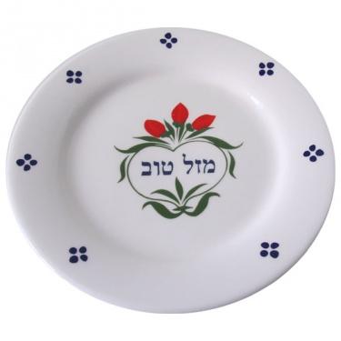 Betrothal_Plate