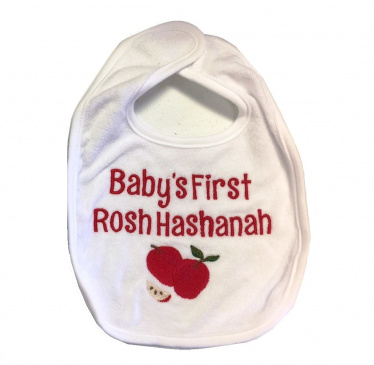 Baby's First Rosh Hashanah Bib (Personalization offered)