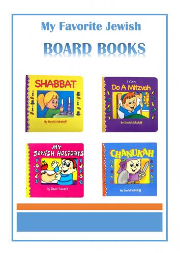 My Favorite Jewish Board Books