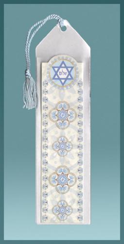 Shalom Bookmark