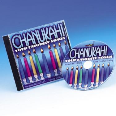 CD_Chanukah