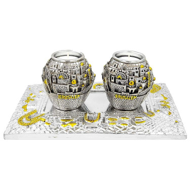 Jerusalem Silver and Gold Plated Candleholder with Tray