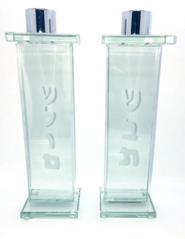 Pair of Glass Shabbat Shalom Candlesticks