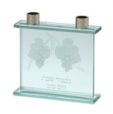 Glass Double Grape Shabbat Candlestick