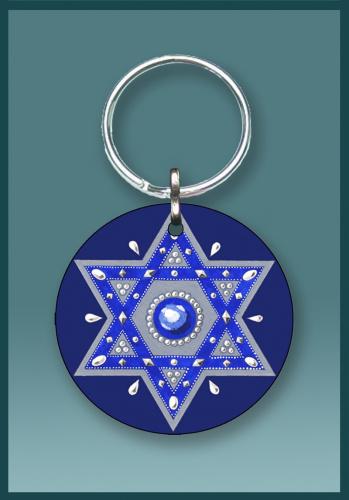 Blue Jewish Star Key Chain