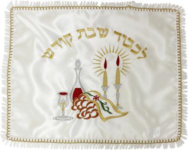 Shabbat Table Challah Cover
