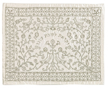 Papercut Silver Embroidered Challah Cover by Yair Emanuel