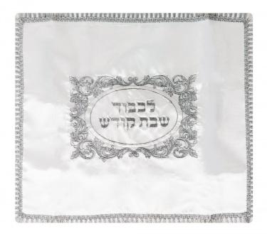 White Satin Challah Cover