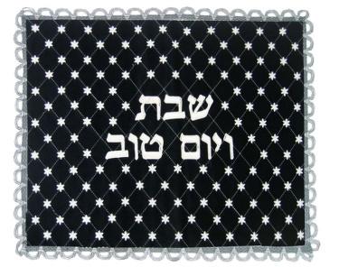 Black Velvet Challah Cover