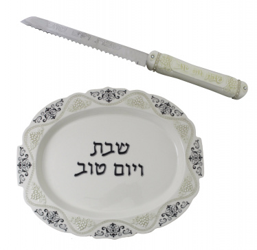 White Ceramic Challah Board with Knife and Stones