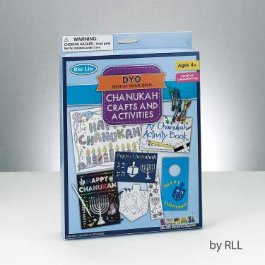 Design Your Own Chanukah Crafts and Activities