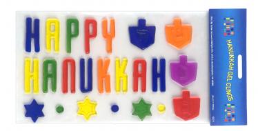 Happy Hanukkah Gel Clings
