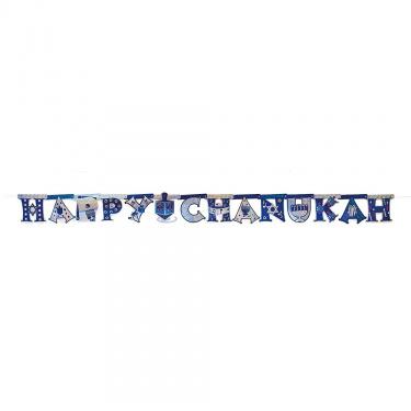 Chanukah_banner
