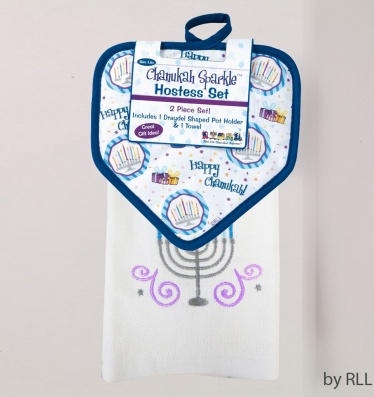 Chanukah Sparkle Hostess Set