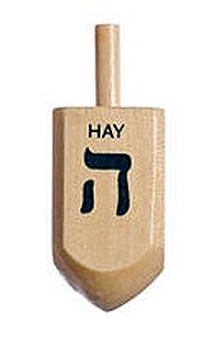 Wooden Dreidel Large