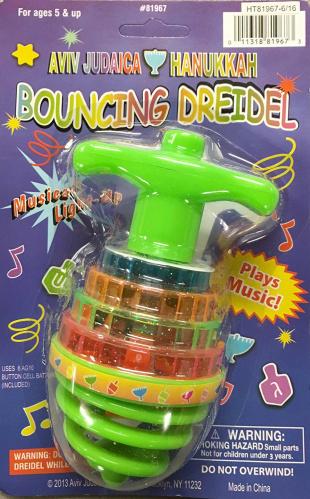 Dreidle_bouncing