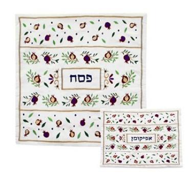Emanuel_Passover_Matzah_Afikoman