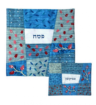Emanuel_Passover_Matzah_Afikoman_blue