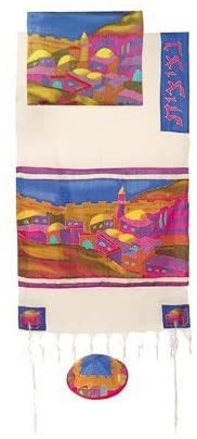 Emanuel Hand Painted Jerusalem Vista Woven Cotton and Silk Set