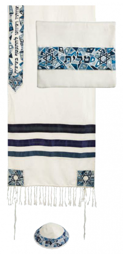 Emanuel Blue Raw Silk Magen David