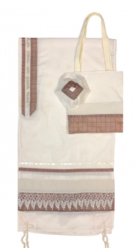 Eretz Tallit Cream Cotton with Carrying Bag