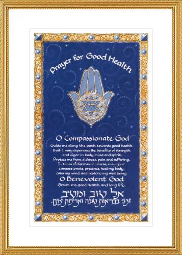 Prayer for Good Health by Mickie Caspi