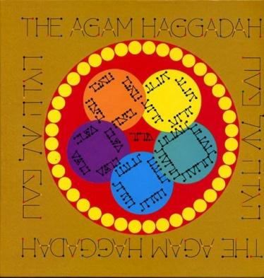 The Agam Haggadah Hardcover