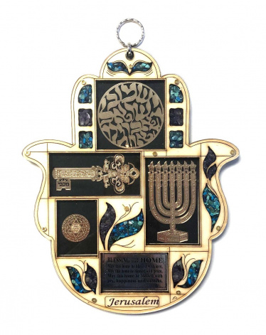 Birchas Kohanim Wood Hamsa with Blessing