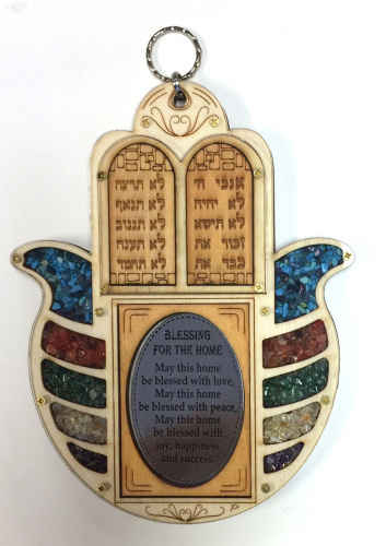 Hamsa_wood_stones_10commandments